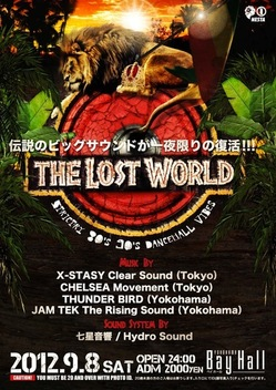 0908LOST WORLD.jpg
