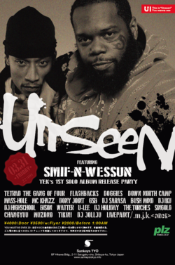 Unseen_2.png